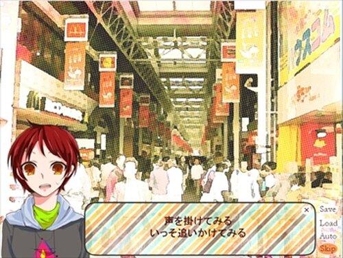 すれ違いチョコレート (システムリメイク版) Game Screen Shot4