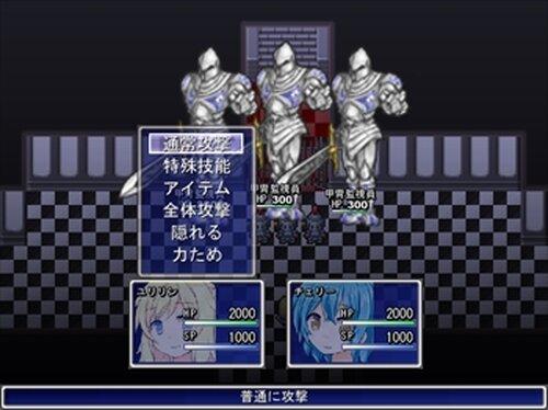 怪盗ユリリンFINAL Game Screen Shot3