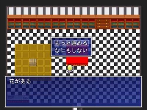 怪盗ユリリンFINAL Game Screen Shot4
