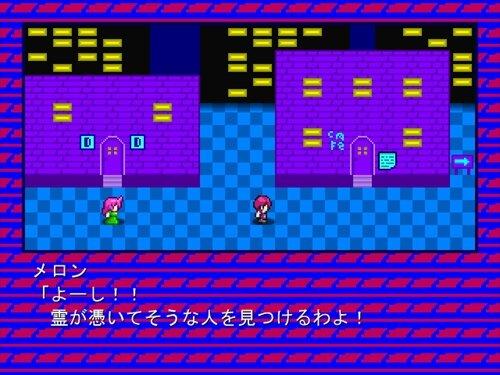 ジャムジャムマーマレード Game Screen Shot