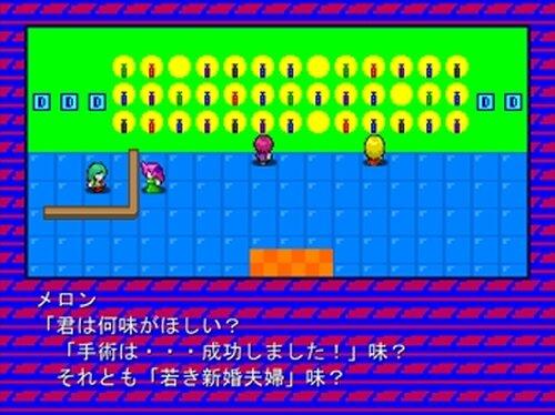 ジャムジャムマーマレード Game Screen Shot3