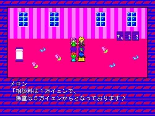 ジャムジャムマーマレード Game Screen Shot4