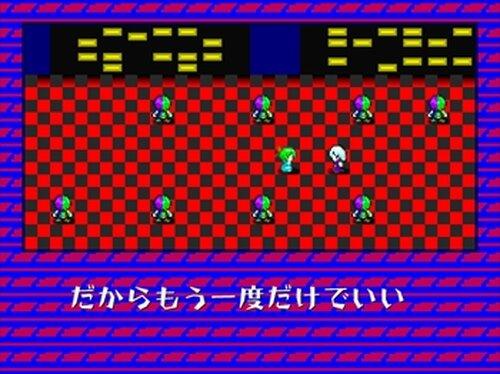 ジャムジャムマーマレード Game Screen Shot5