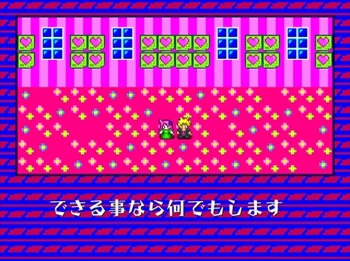 ジャムジャムマーマレード Game Screen Shots
