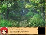 Silent Desire 2 ~永劫の大樹~