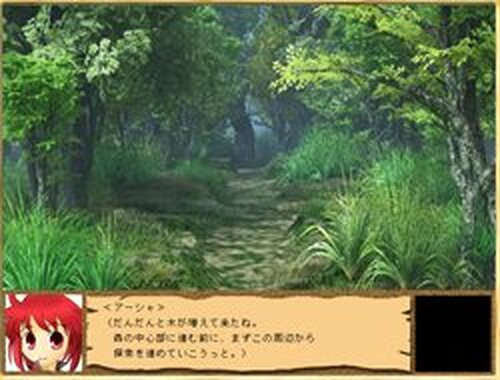 Silent Desire 2 ~永劫の大樹~ Game Screen Shots