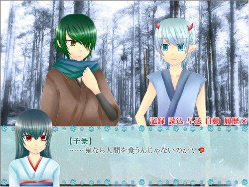 深雪に咲く Game Screen Shot