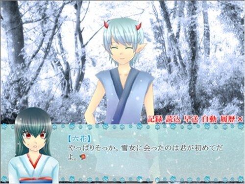深雪に咲く Game Screen Shot2