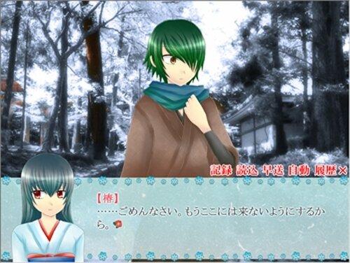 深雪に咲く Game Screen Shot3