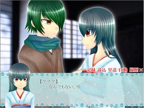深雪に咲く Game Screen Shot4