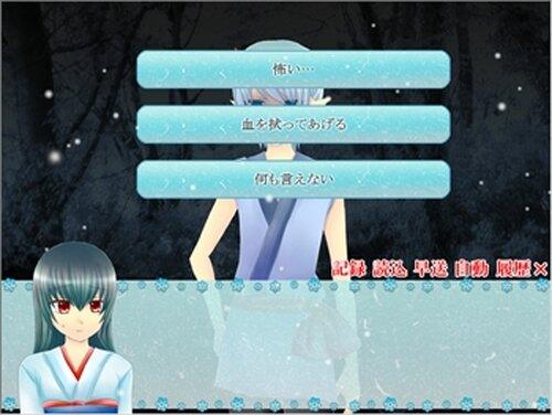 深雪に咲く Game Screen Shot5