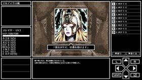XSHIEL ver1.1 Game Screen Shot2