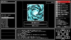XSHIEL ver1.1 Game Screen Shot4