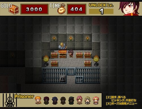<ver.1.40>脱獄王-Picking Rush- Game Screen Shot1