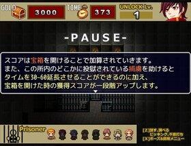 <ver.1.40>脱獄王-Picking Rush- Game Screen Shot3