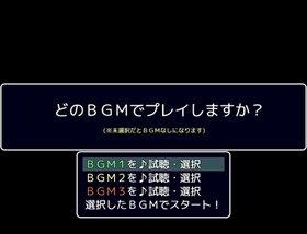 <ver.1.40>脱獄王-Picking Rush- Game Screen Shot5
