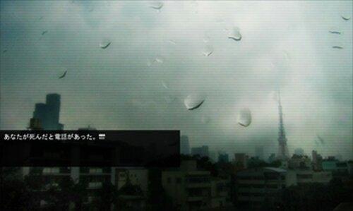 たとえば、天国で Game Screen Shot4