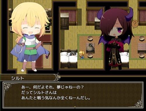 俺は勇者なんかじゃない Another Story Game Screen Shot2