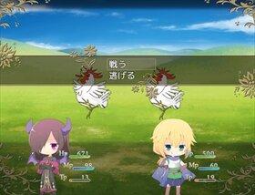 俺は勇者なんかじゃない Another Story Game Screen Shot3