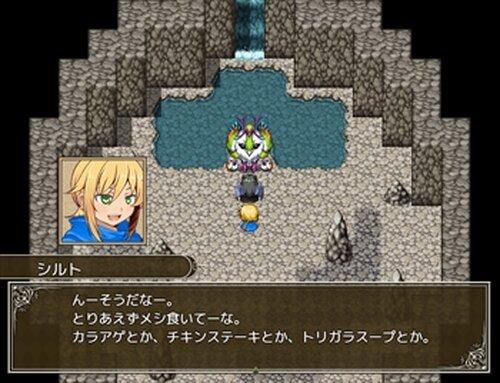 俺は勇者なんかじゃない Another Story Game Screen Shot4
