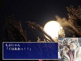 ただの猫ではない Game Screen Shot2