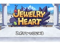 JewelryHeart