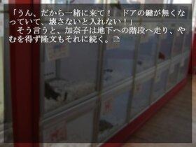 金喰らうケモノ Game Screen Shot3