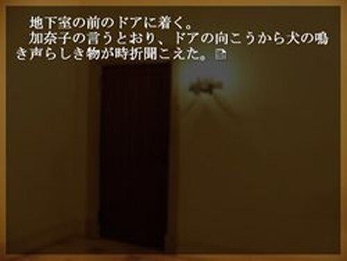 金喰らうケモノ Game Screen Shots