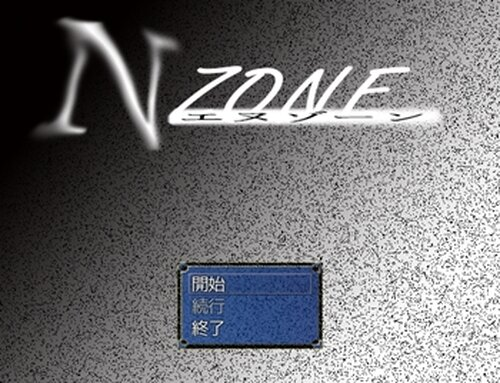 -N zone- Game Screen Shots