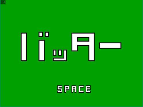 バッター Game Screen Shots
