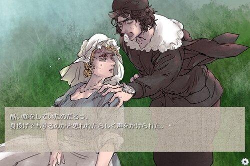 画家オリフィエルの娘 Game Screen Shot1