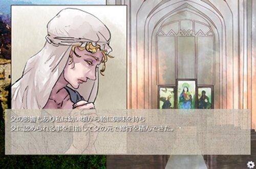 画家オリフィエルの娘 Game Screen Shot2