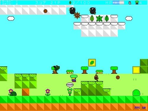 リーフウッドの大冒険 Game Screen Shot1