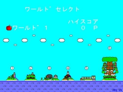 リーフウッドの大冒険 Game Screen Shot2