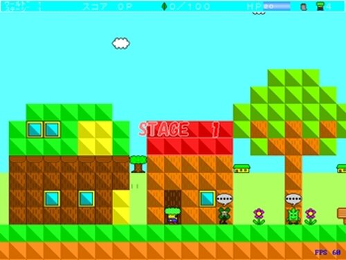 リーフウッドの大冒険 Game Screen Shot3