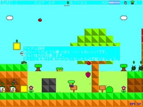 リーフウッドの大冒険 Game Screen Shot4