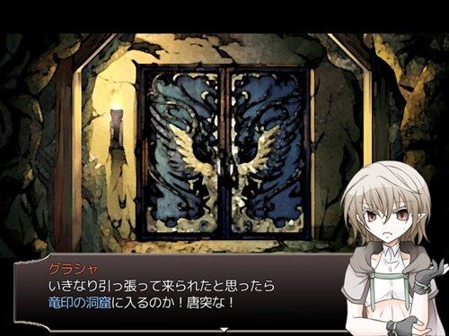 ハナヒメノクニ Game Screen Shot