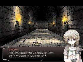 ハナヒメノクニ Game Screen Shot2
