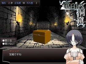 ハナヒメノクニ Game Screen Shot3