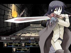 ハナヒメノクニ Game Screen Shot4
