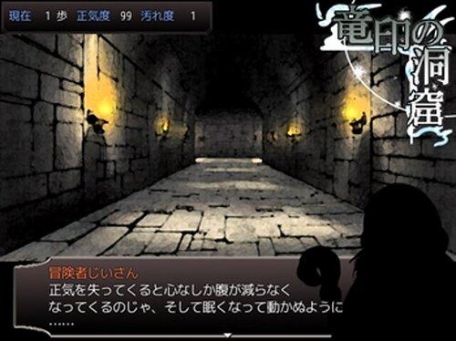 ハナヒメノクニ Game Screen Shot5