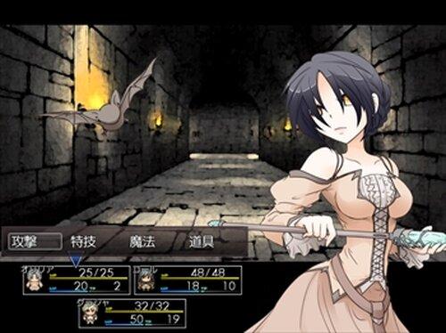 ハナヒメノクニ Game Screen Shots