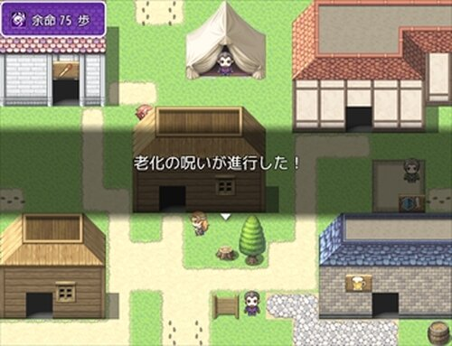 余命100歩 Game Screen Shot2