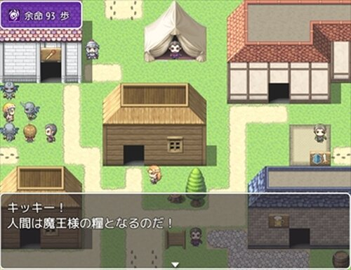 余命100歩 Game Screen Shots