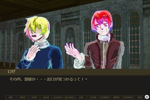 marionette theater Game Screen Shot3