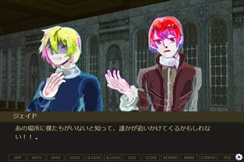 marionette theater Game Screen Shot4