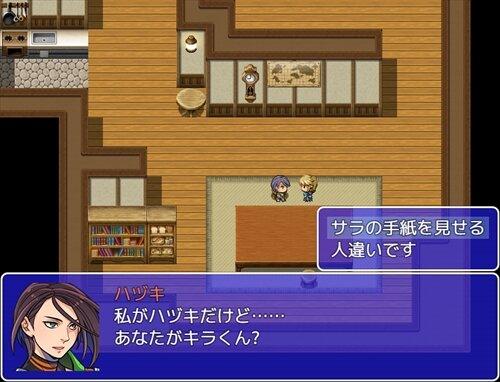 マテリアライズバースト Game Screen Shot1