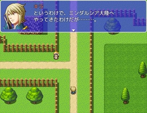 マテリアライズバースト Game Screen Shot2