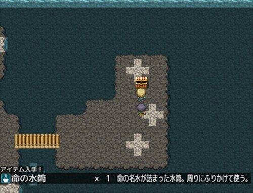 マテリアライズバースト Game Screen Shot5