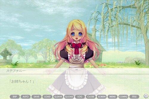 分裂境界のフェロシティー[ZERO] Game Screen Shot1